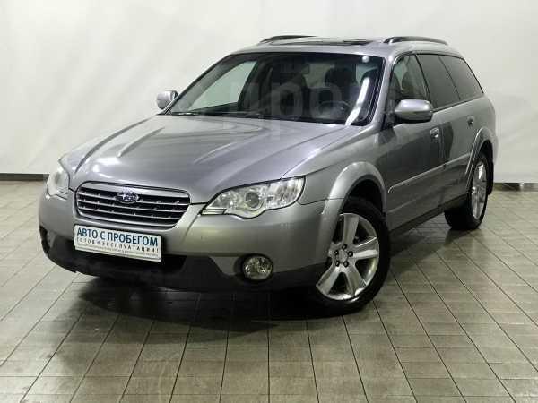 Subaru Outback, 2008 год, 655 000 руб.