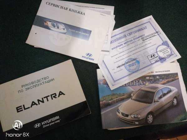 Hyundai Elantra, 2006 год, 70 000 руб.