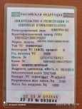 Лада 4x4 2131 Нива, 2008 год, 194 000 руб.