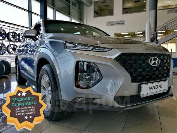 Hyundai Santa Fe, 2019 год, 2 014 218 руб.