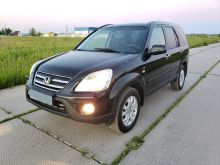 Киров CR-V 2006