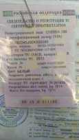 Skoda Fabia, 2013 год, 513 000 руб.