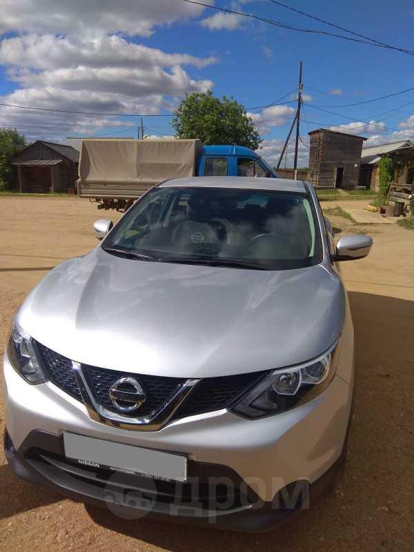 Nissan Qashqai, 2017 год, 1 100 000 руб.