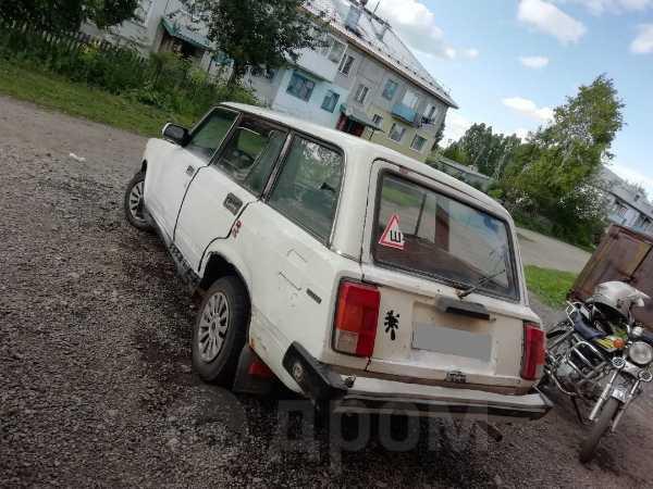 Лада 2104, 1995 год, 28 000 руб.