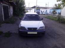 Красноярск Partner 1996