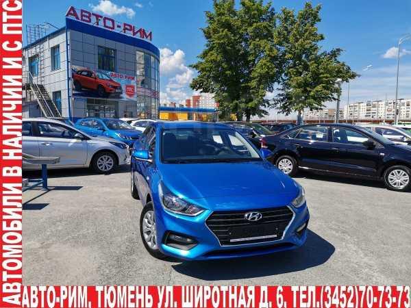 Hyundai Solaris, 2020 год, 899 900 руб.