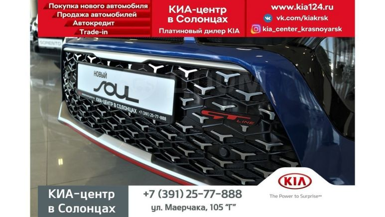 Kia Soul, 2020 год, 1 689 900 руб.