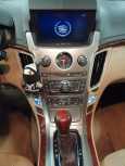 Cadillac CTS, 2008 год, 500 000 руб.