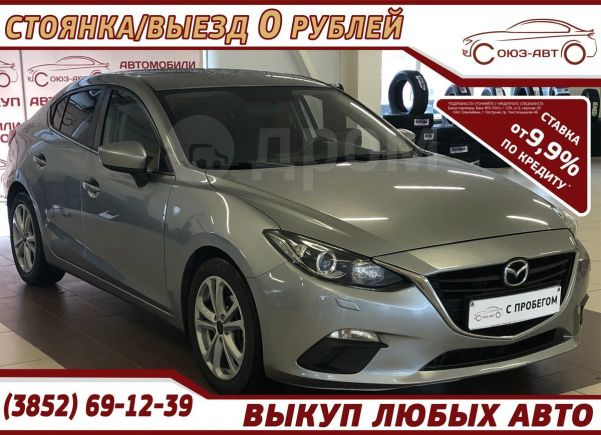 Mazda Mazda3, 2013 год, 807 000 руб.