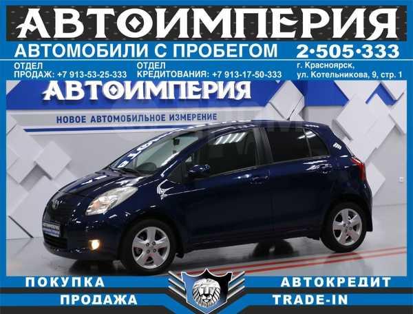 Toyota Yaris, 2005 год, 358 000 руб.