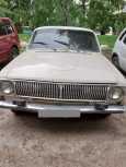 ГАЗ 24 Волга, 1986 год, 45 000 руб.