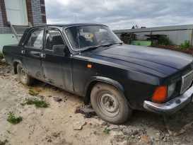Тюмень 3102 Волга 1995