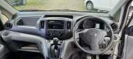 Nissan NV200, 2015 год, 625 000 руб.