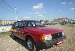 Ярославль 2141 1993
