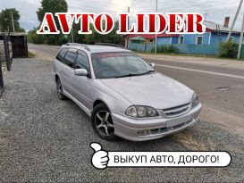 Белогорск Caldina 2000