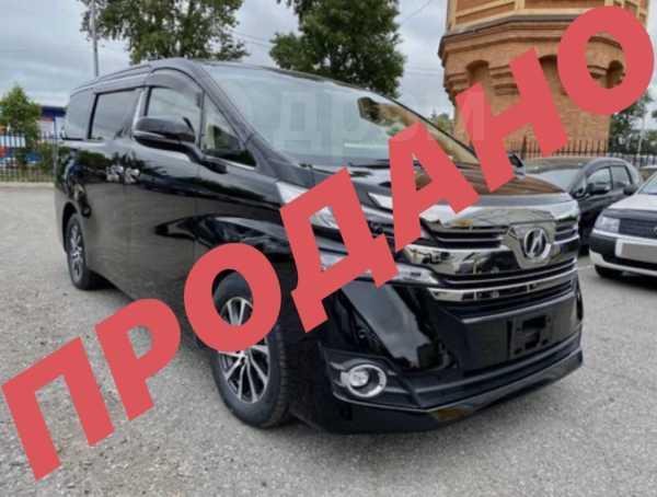 Toyota Vellfire, 2017 год, 2 150 000 руб.
