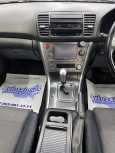 Subaru Legacy B4, 2005 год, 499 999 руб.