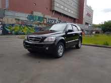 Москва Sorento 2004