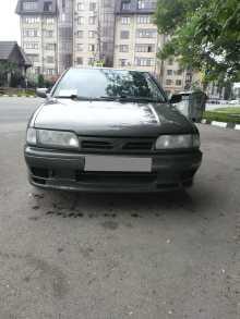 Армавир Primera 1995