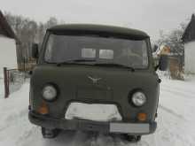 Новосибирск Буханка 1986