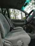 Toyota Corolla Spacio, 1998 год, 238 000 руб.