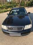 Audi A6, 1998 год, 270 000 руб.