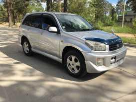 Чита Toyota RAV4 2001