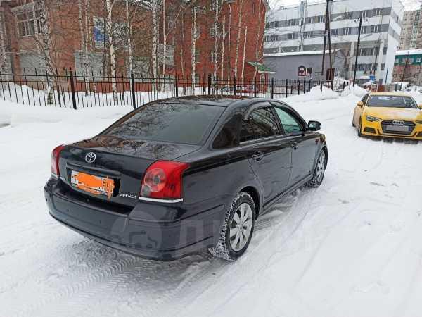 Toyota Avensis, 2008 год, 450 000 руб.