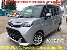 Краснодар Tank 2017