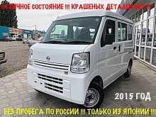 Краснодар NV100 Clipper 2015