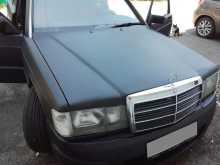 Туапсе 190 1991