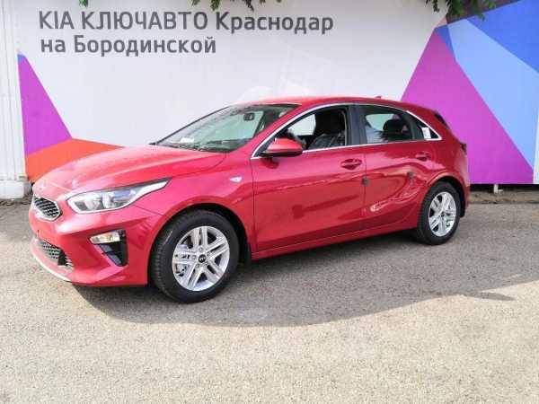 Kia Ceed, 2020 год, 1 280 900 руб.