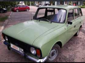 Краснодар 2125 Комби 1990