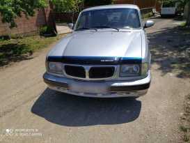 Симферополь 3110 Волга 2003