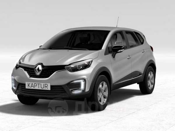 Renault Kaptur, 2020 год, 1 267 500 руб.