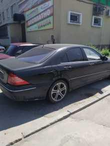 Липецк S-Class 2003