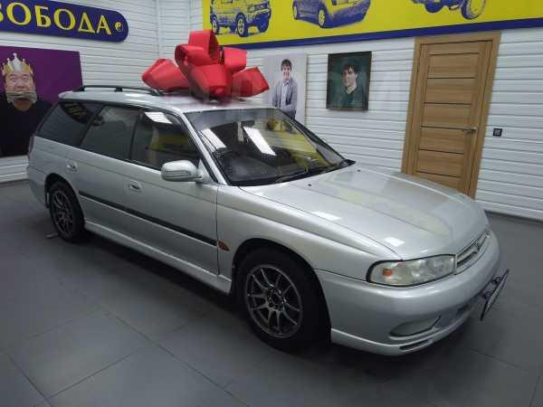 Subaru Legacy, 1998 год, 180 000 руб.