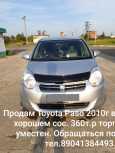 Toyota Passo, 2010 год, 360 000 руб.