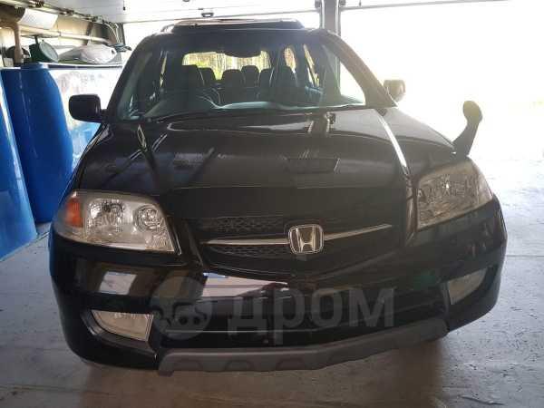 Honda MDX, 2003 год, 550 000 руб.