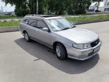 Барнаул Avenir Salut 1998