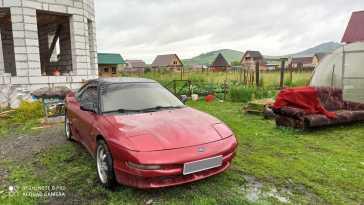 Горно-Алтайск Probe 1993