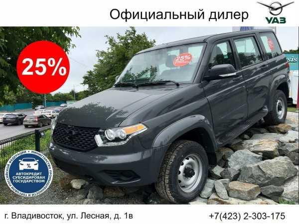 УАЗ Патриот, 2019 год, 1 248 900 руб.