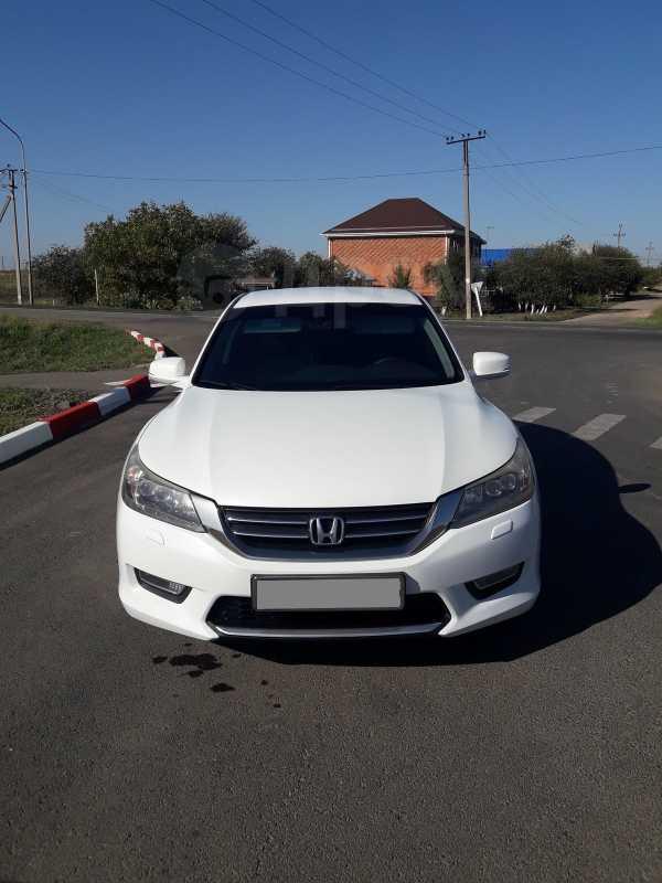 Honda Accord, 2013 год, 985 000 руб.