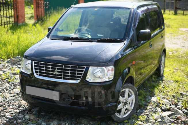 Mitsubishi eK Wagon, 2011 год, 220 000 руб.