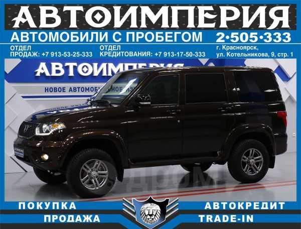 УАЗ Патриот, 2019 год, 778 000 руб.