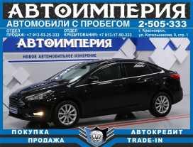 Красноярск Focus 2017