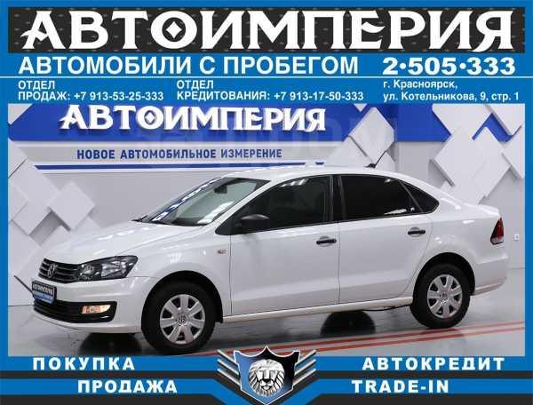 Volkswagen Polo, 2018 год, 600 000 руб.