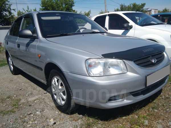 Hyundai Accent, 2006 год, 208 000 руб.