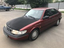 Москва 900 1996
