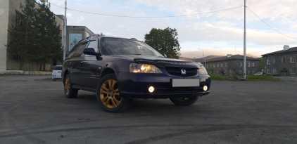 Вилючинск Honda Orthia 1997